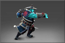 Gifts of Fortune Set