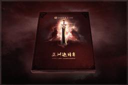 Dota 2 Asia Championship 2015 Compendium