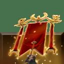 The International 10 Battle Pass - Consumable Guild Banner
